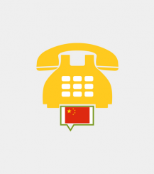 China national number